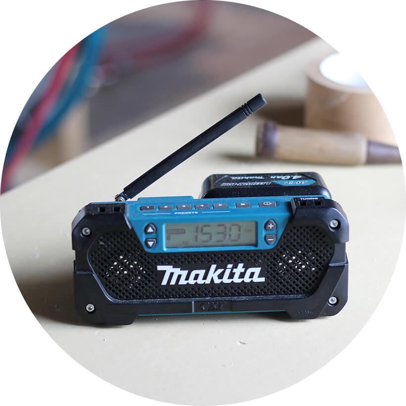 マキタのラジオ